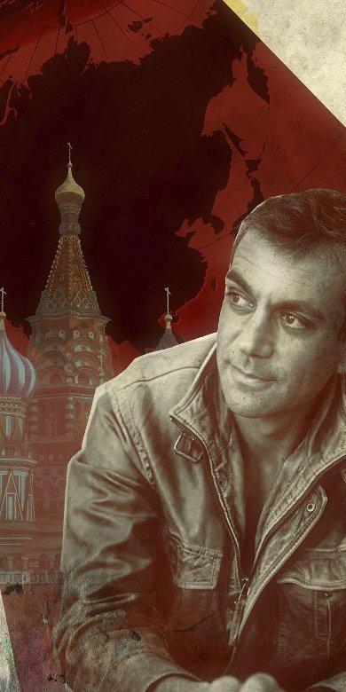 Wladimir Kaminer Banner
